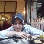 Ezgi Aksy