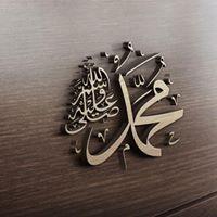Mohammed Sws