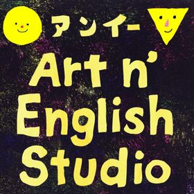 Art n' English studio