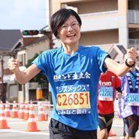 Chikako Tada