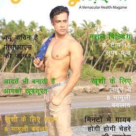 Healthy Zindagi