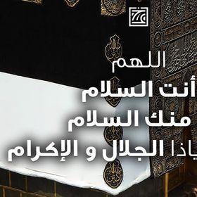 Mohamad YAŞAR