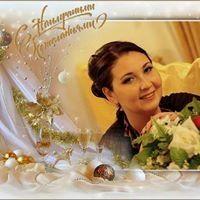 Zaira Dshalalova