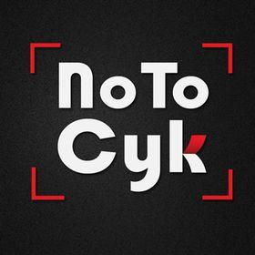 No To Cyk
