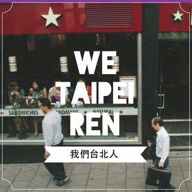 We Taipei Ren