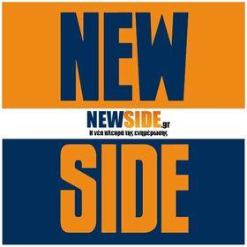 Newside.gr