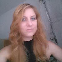 Olexa Gabriella