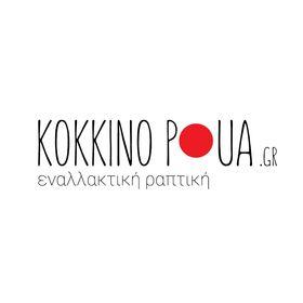 kokkino poua.gr