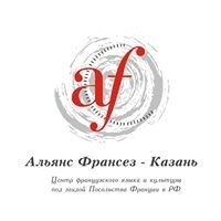 Alliance-Française De Kazan
