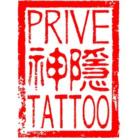 Prive Tattoo