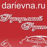 Darievna