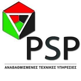 PSP Αναβαθμισμένες Τεχνικές Υπηρεσίες