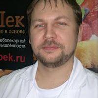 Иван Якушин