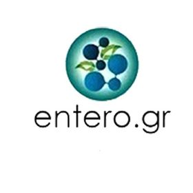 Entero.gr // Gastro Natural Center by Mediale