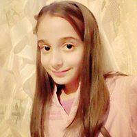 Alessia Bratu