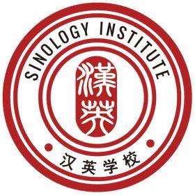 Sinology Institute