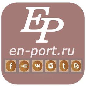 En-port информационный сайт