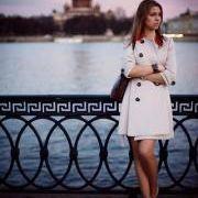 Kate Ilina