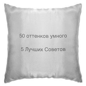 Big5 Ru