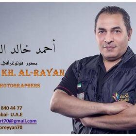 rayan al-reyyan