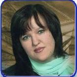 Светлана Степанова