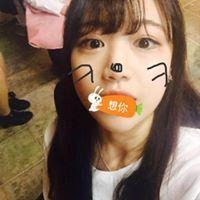 Dayeon Han