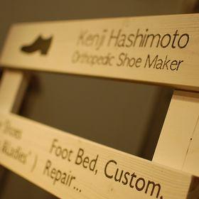 Kenji Hashimoto Orthopedic Shoe Maker