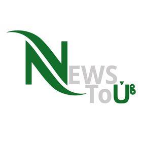 News TOU