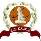 ΕΣΚΑΝΑ - ESKANA
