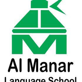 Al Manar School