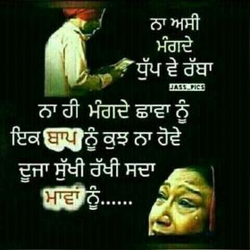 Ravinder Sidhu