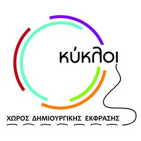 Kykloi Seminars
