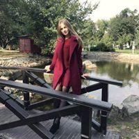 Алина Науменко