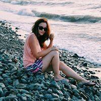 Anastasia Travyanova