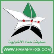 Hamapress com