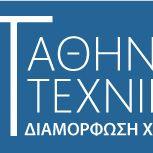 Αθηναϊκή Τεχνική.