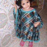 Amina Elmrabet