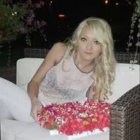 Lavinia Gheorghiu