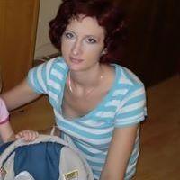 Alena Paveskova