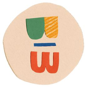 wander / wonder
