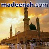 madeenah.com