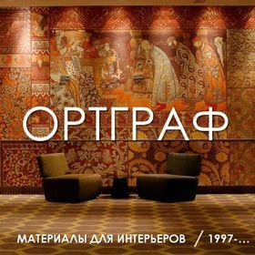 Ortgraph Company