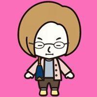 Nagatani Kosuke