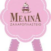 Ζαχαροπλαστείο Μελίνα
