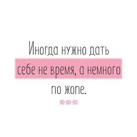 Романова Яна