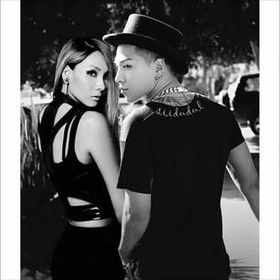 cl dating taeyang islands of nyne battle royale no connection to matchmaking
