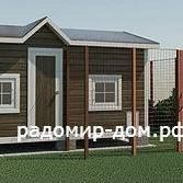 Radomir Dom