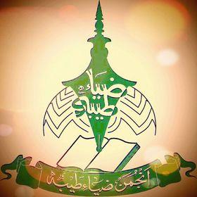 Anjuman Zia-e-Taiba