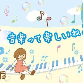 虹の音ミュージックスクール