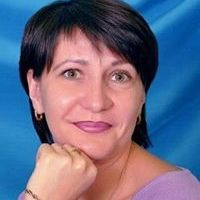 Юлия Ермакова Овчинникова